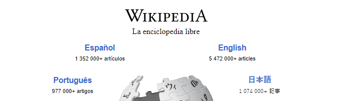 The Wikipedia homepage.