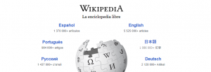 A screenshot of Wikipedia.