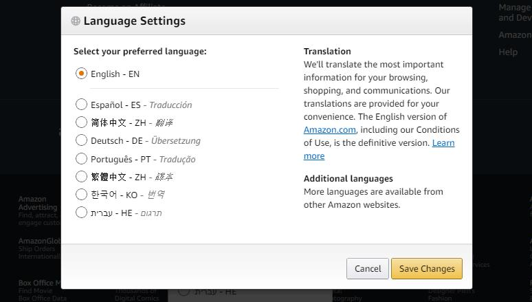 Language options on Amazon.